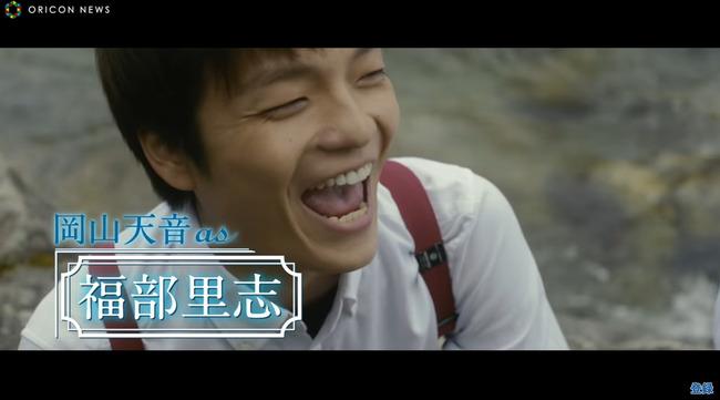 山崎賢人 広瀬アリス 実写映画 氷菓 予告映像 えるたそに関連した画像-09