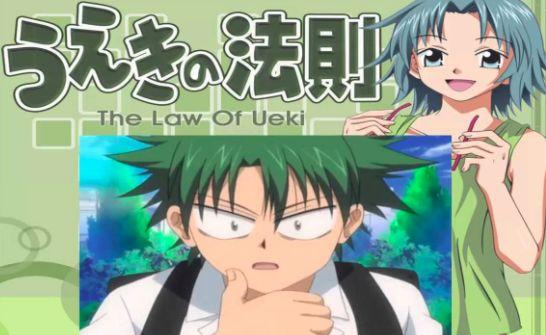 うえきの法則 福地翼 制作秘話 裏話 鈴子 仲間に関連した画像-01