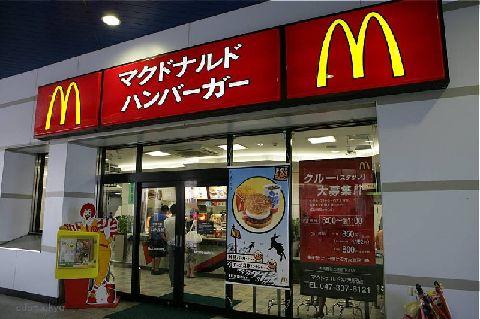 マクドナルド ハンバーガー 清掃 店内 店員 客 ゴミに関連した画像-01