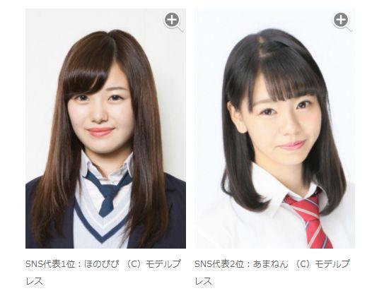 ミスコン 女子高生 都道府県に関連した画像-07