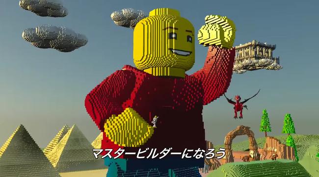 予約開始 マインクラフト マイクラ 神ゲー サンドボックス LEGO レゴ レゴワールド に関連した画像-20