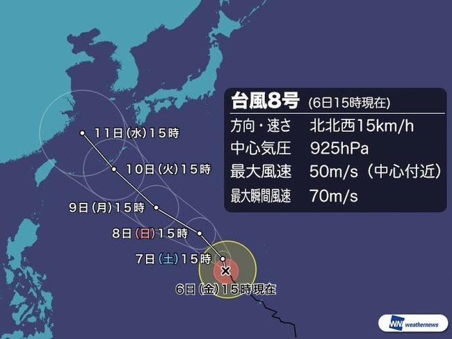 台風 勢力 猛烈な台風に関連した画像-02