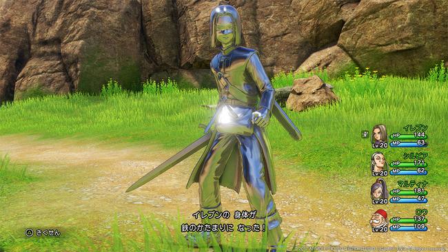 ドラクエ11 主人公 アストロンに関連した画像-03