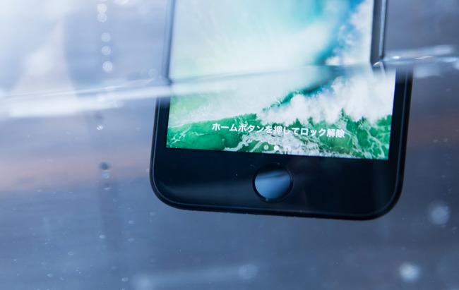 iPhone お風呂 浴室に関連した画像-01