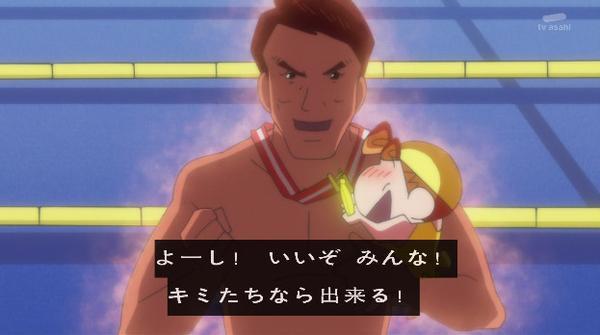 クレヨンしんちゃん 松岡修造 太陽神 修造 クレしんに関連した画像-01