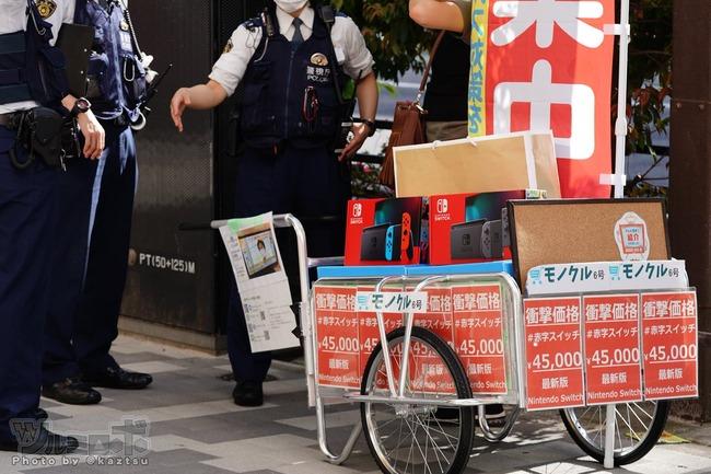 女性 ニンテンドースイッチ 転売 秋葉原 警察 号泣に関連した画像-02