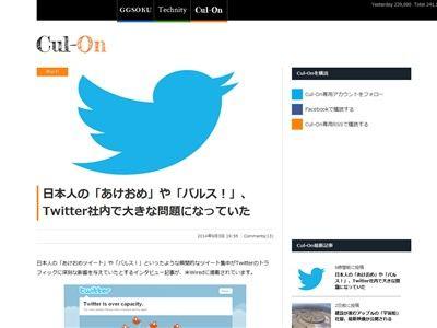 ツイッターに関連した画像-02