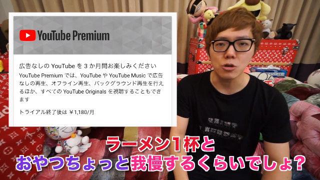ヒカキン Youtubeプレミアム 宣伝 批判に関連した画像-01