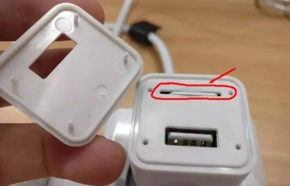 中国 盗聴器 USB 充電器 アダプターに関連した画像-03