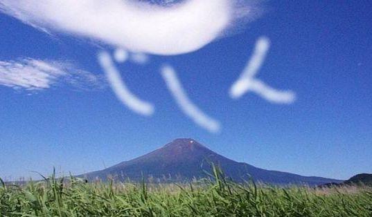 夕焼け 地震雲 地震に関連した画像-01