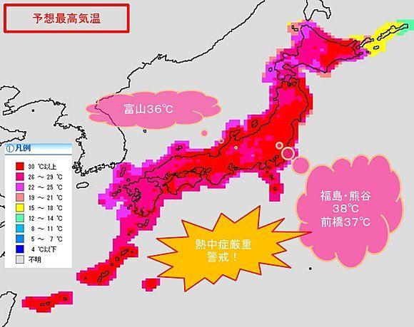 気温 天気予報に関連した画像-01