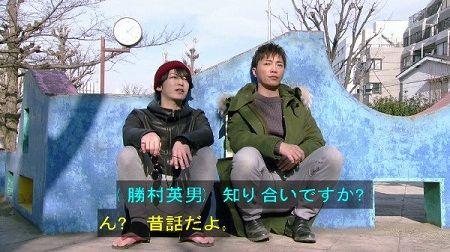 怪盗山猫 ヒガンバナ 野ブタをプロデュース 堀北真希 亀梨和也に関連した画像-08