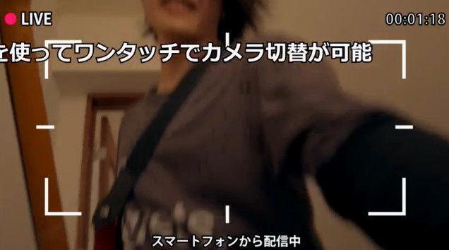 ニコニコ動画 クレッシェンド 新サービス ニコキャスに関連した画像-08