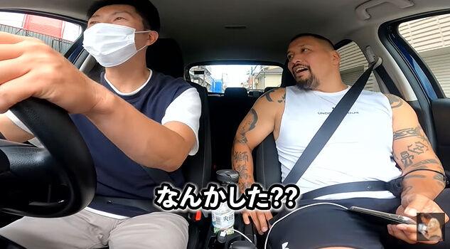 樋高リオ 煽り運転 プロボクサー 鉄パイプ ムキムキ チンピラに関連した画像-09