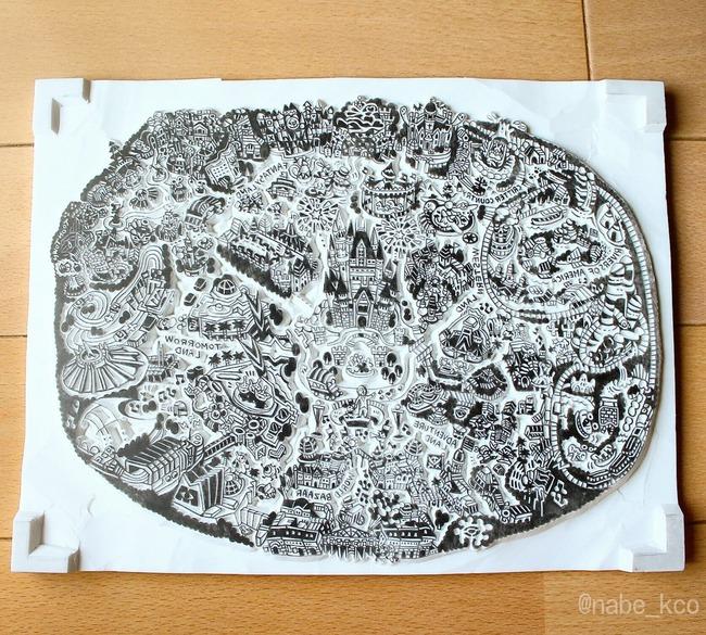 ディズニーランド はんこ ディズニー 消しゴムに関連した画像-02