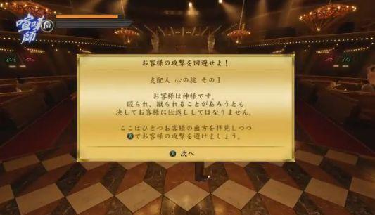 ゲーム 至上 最高 チュートリアル 龍が如く 真島の兄さんに関連した画像-03