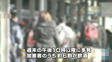 駅員への暴力行為に関連した画像-01