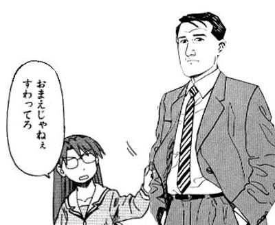 松重豊 井之頭五郎 フィギュアに関連した画像-06