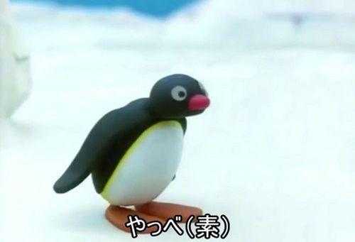 ピングー 新作 ケツデカピングー NHK ニコニコ動画 ツイッターに関連した画像-08