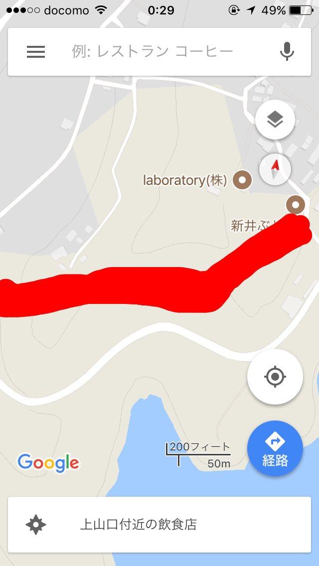 埼玉県 狭山湖 多摩湖 地図 ホラー に関連した画像-04