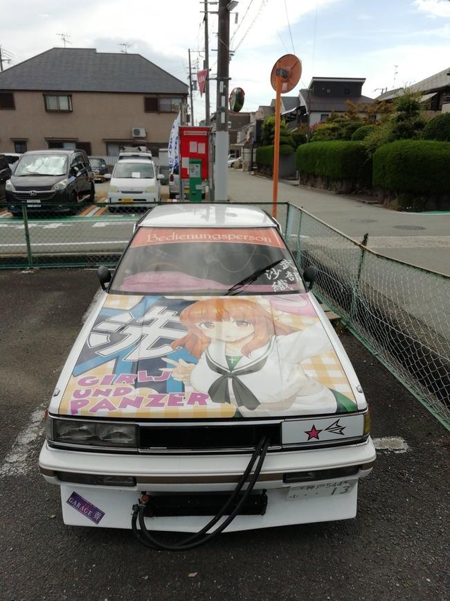 ガルパン痛車盗難に関連した画像-04
