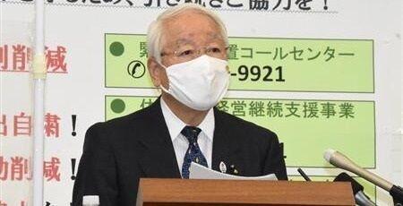 兵庫県知事 失言 感染源は大阪 新型コロナウイルスに関連した画像-01