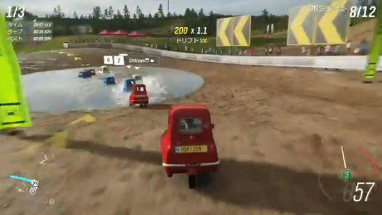 レースゲーム フォルツァホライゾン4 世界 最小 車 珍事件 P50に関連した画像-05