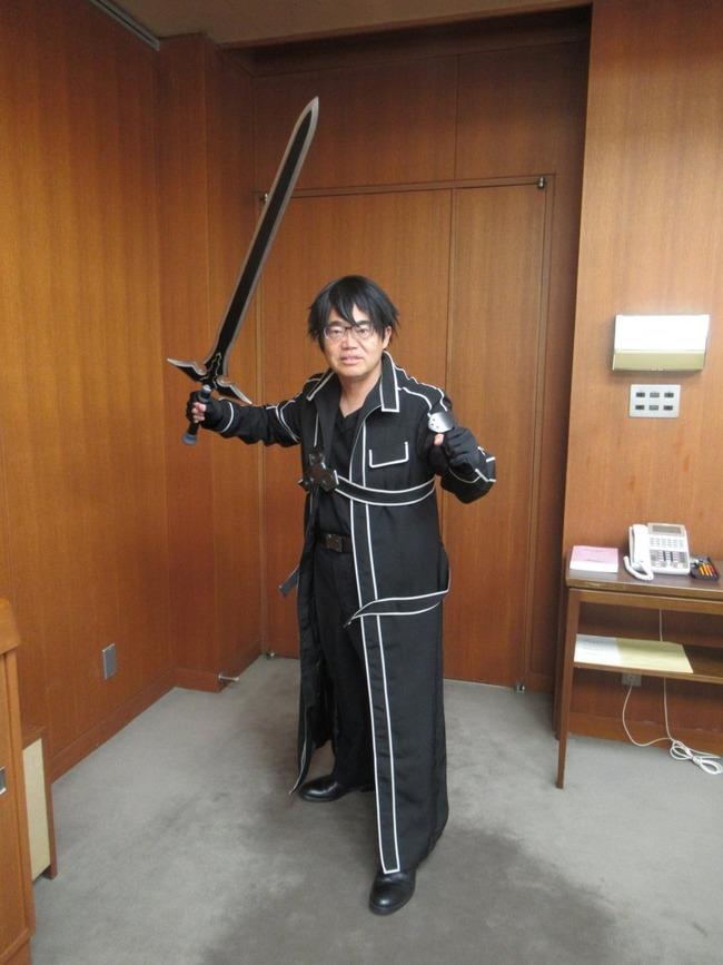 SAO ソードアートオンライン キリト コスプレ 愛知県 知事 大村秀章に関連した画像-02