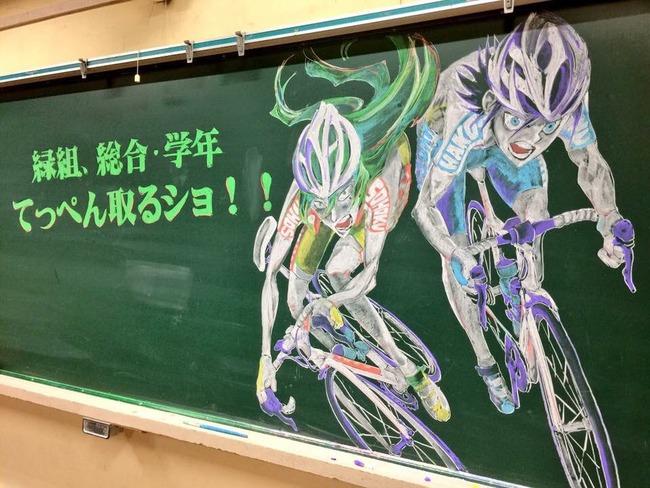 黒板アート 黒板 アニメ 僕のヒーローアカデミア デク 体育祭に関連した画像-07