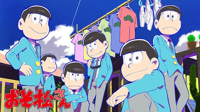 アニメ 理想 兄 キャラクター 鬼滅の刃 おそ松さんに関連した画像-04