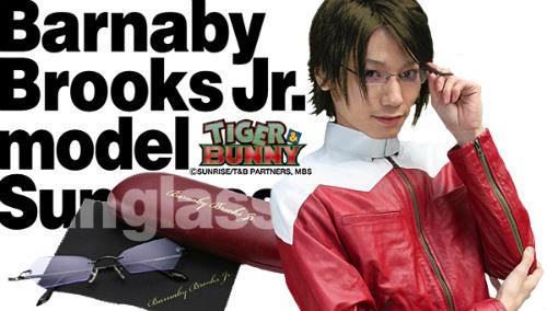 ah_glass1