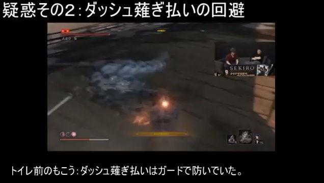 SEKIRO もこう 加藤純一 攻略 謝罪に関連した画像-08