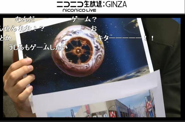 レベルファイブ クロスメディア 第五弾 ゲームセンター ゲーム 学園ドラマに関連した画像-04