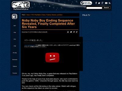 のびのびBOY エンディング 太陽系一周に関連した画像-02