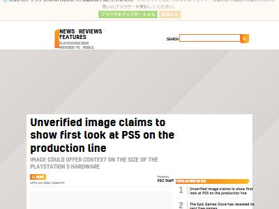 PS5本体生産工場写真流出に関連した画像-02