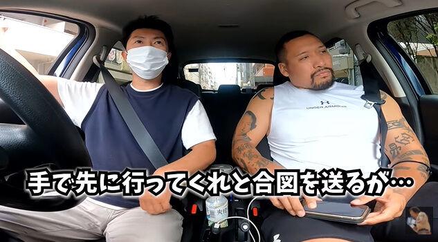 樋高リオ 煽り運転 プロボクサー 鉄パイプ ムキムキ チンピラに関連した画像-13