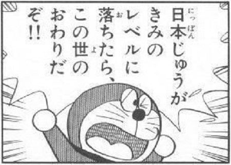 �ޥʡ����˴�Ϣ��������-01