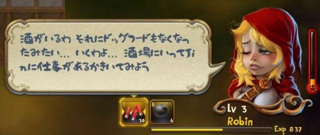 RPG アル中に関連した画像-01