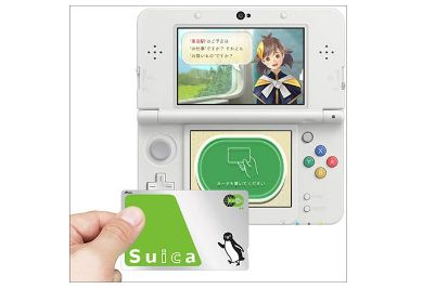 カプコン 3DS ICカードに関連した画像-01