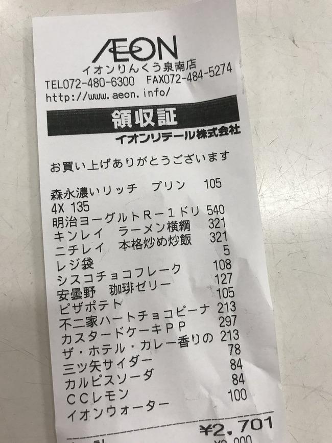 あず希 syamu_game 聖地巡礼に関連した画像-03