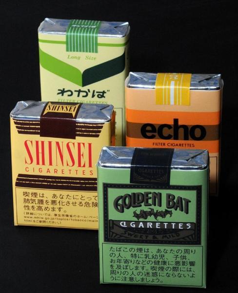 喫煙者 タバコ メビウス わかば ゴールデンバット エコー 値上げ JT 旧3級品に関連した画像-03