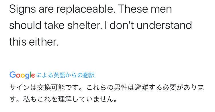 台風 日本人に関連した画像-04