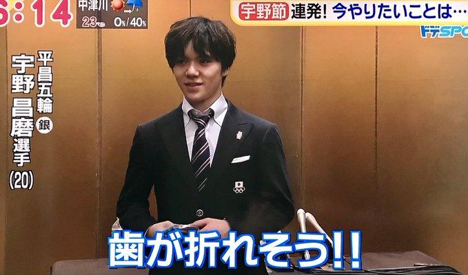 宇野昌磨 メダル フィギュアスケートに関連した画像-02