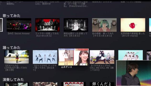 ニコニコ動画 クレッシェンド 新サービス ニコキャスに関連した画像-88