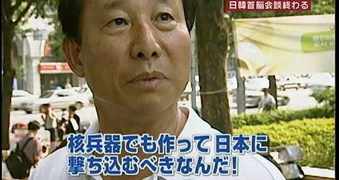 韓国 反日 日本製品禁止 外交に関連した画像-01