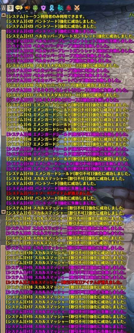 ツリーオブセイヴァー MMORPG ToS 運営 ネクソン 引き継ぎ 運営変更に関連した画像-03