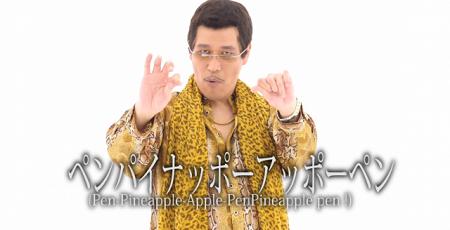 jubeat ペンパイナッポーアッポーペン PPAP 譜面に関連した画像-01