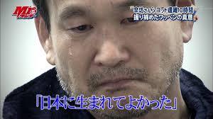 辛坊治郎 ヨット 大西洋横断 批判殺到に関連した画像-01
