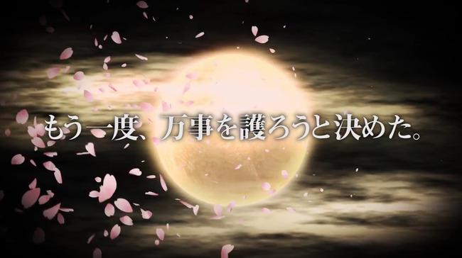 銀魂 プロジェクト ラストゲーム ティザーPV 公式サイト 銀さん バンナムに関連した画像-10