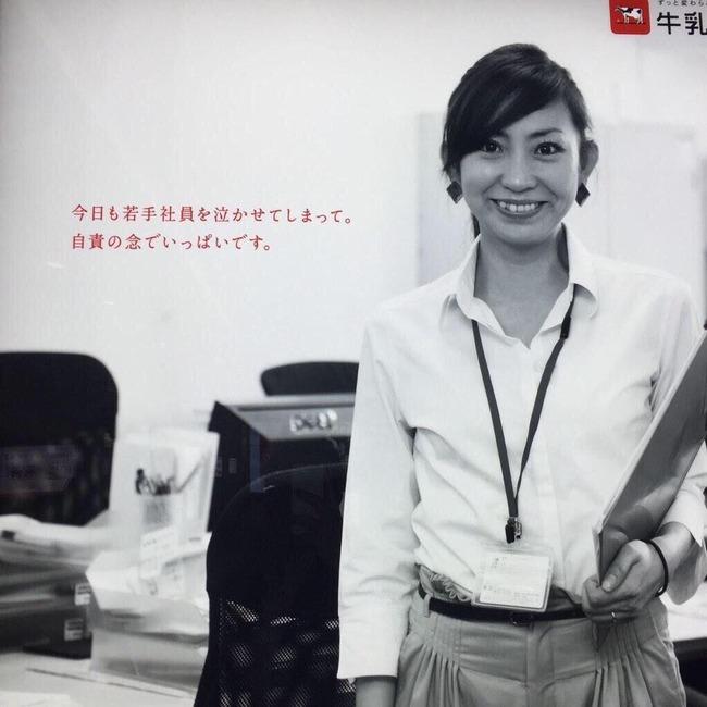 牛乳石鹸 広告 サイコパスに関連した画像-02